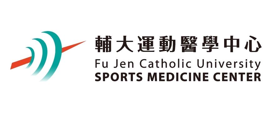 輔大運動醫學中心_logo
